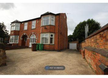 Thumbnail 7 bedroom semi-detached house to rent in Lenton Boulevard, Nottingham