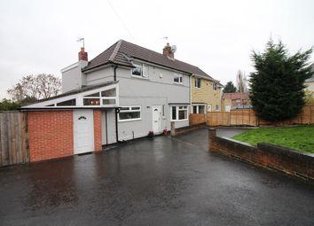 3 bed semi-detached house for sale in Dorterry Crescent, Ilkeston DE7