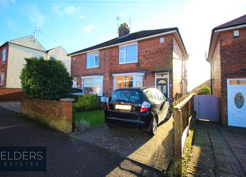 Thumbnail 2 bed semi-detached house for sale in New Street, Swanwick, Alfreton