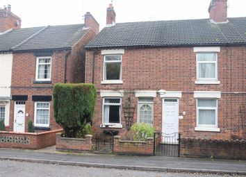 Thumbnail 2 bed cottage for sale in Moira Road, Donisthorpe, Swadlincote