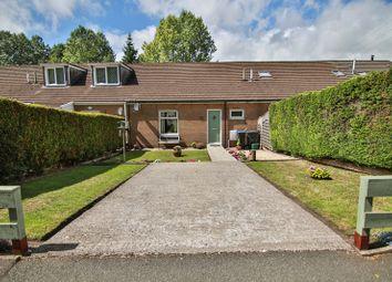 Thumbnail 2 bed terraced house for sale in Bryn Awelon Road, Beaufort, Ebbw Vale