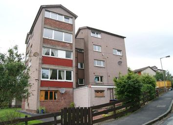 Thumbnail 2 bed flat to rent in 47K Mclaren Court, Hawick