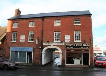 Thumbnail Restaurant/cafe for sale in Lichfield Street, Tamworth