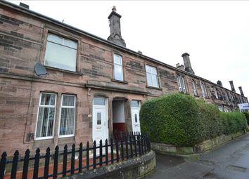 Thumbnail 1 bed flat for sale in King Street, Coatbridge