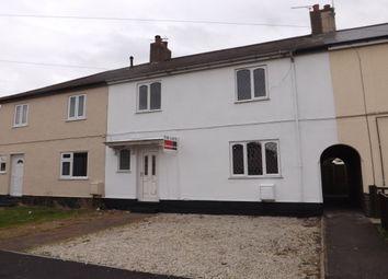 Thumbnail 2 bed terraced house to rent in Savile Road, Bilsthorpe, Newark