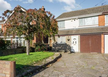 Photo of Friezland Lane, Walsall WS8