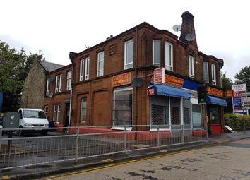 Thumbnail 1 bed flat for sale in Glencairn Square, Kilmarnock, East Ayrshire