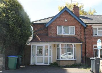 Thumbnail 3 bed end terrace house for sale in Merrions Close, Great Barr, Birmingham