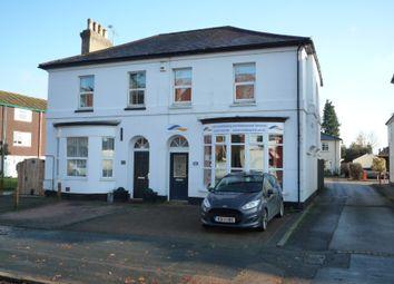 Office to let in Alexandra Road, Farnborough GU14