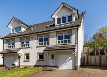 Thumbnail 4 bed semi-detached house for sale in Annan Drive, Bearsden, Glasgow, East Dunbartonshire
