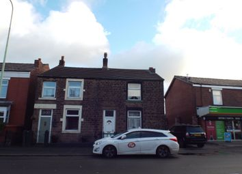 Thumbnail 2 bed semi-detached house for sale in Eaves Lane, Chorley