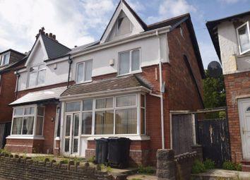 Thumbnail 1 bedroom property to rent in Oak Tree Lane, Selly Oak, Birmingham