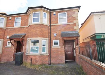 Thumbnail 2 bed flat for sale in Waldegrave Court, Longsowerby, Carlisle