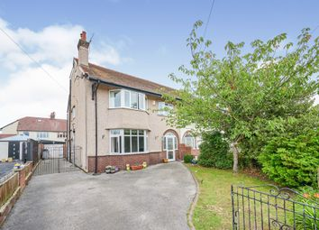 Thumbnail 5 bed semi-detached house for sale in Deneshey Road, Hoylake, Wirral