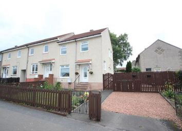 Thumbnail 2 bed end terrace house for sale in Sherdale Avenue, Chapelhall, Airdrie, North Lanarkshire