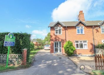 Thumbnail 4 bed semi-detached house for sale in London Road, Shadingfield, Beccles