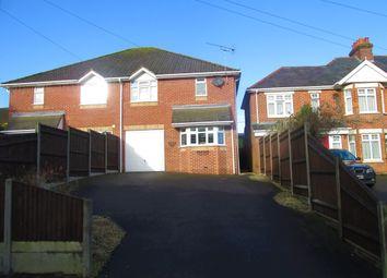 Thumbnail 3 bed semi-detached house for sale in Fair Oak Road, Fair Oak, Eastleigh, Hampshire