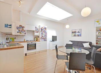 Thumbnail 1 bed flat to rent in Islington Park Street, Islington