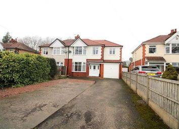 Thumbnail 4 bed property for sale in Runshaw Lane, Chorley