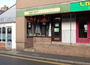 Thumbnail Retail premises for sale in Cherry Row, Low Wiend, Appleby