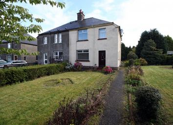 Thumbnail 3 bed property for sale in Alexander Drive, Kinross, Perthshire