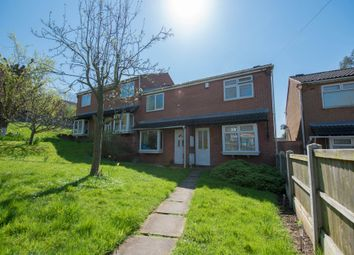 Thumbnail 2 bed end terrace house for sale in Mickleborough Avenue, Nottingham