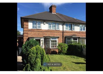 Thumbnail 3 bed semi-detached house to rent in Eastwood Road, Birmingham