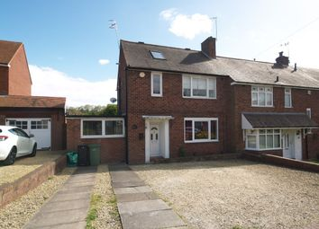 Thumbnail 2 bedroom end terrace house for sale in Fairfield Road, Wordsley, Stourbridge