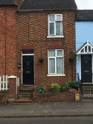 Thumbnail 1 bed cottage to rent in Northampton Road, Brixworth, Northampton