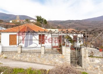 Thumbnail 2 bed detached house for sale in Drakeia, Agria, Magnisia, Greece