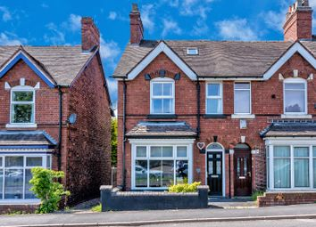 3 bed end terrace house for sale in Pye Green Road, Hednesford, Cannock WS11
