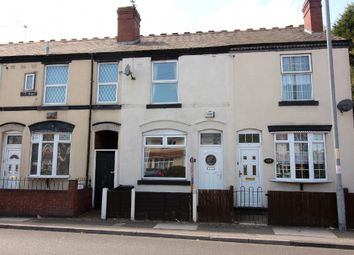 Thumbnail 2 bed terraced house for sale in Pooles Lane, Willenhall