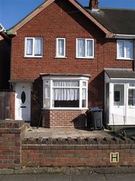 Thumbnail 3 bed end terrace house to rent in Gracemere Crescent, Hall Green, Birmingham