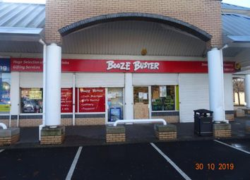 Office to let in Unit 10 The Boulevard Shopping Centre, Longbenton NE12