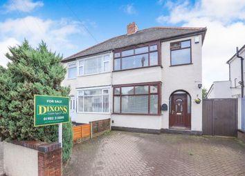 3 bed semi-detached house for sale in Blackburn Avenue, Claregate, Wolverhampton, West Midands WV6