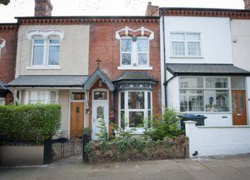 Thumbnail 2 bed terraced house for sale in Mere Road, Erdington, Birmingham