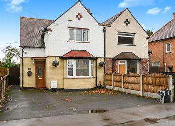 3 bed semi-detached house for sale in Osmaston Park Road, Allenton, Derby, Derbyshire DE24
