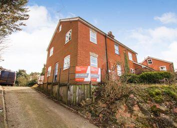 Thumbnail Room to rent in Old Barrack Road, Woodbridge