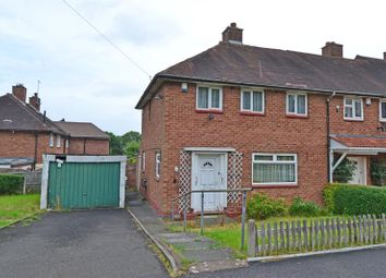 Thumbnail 3 bedroom end terrace house for sale in Heronswood Road, Rednal, Birmingham