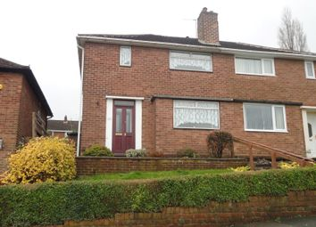 Thumbnail 2 bed semi-detached house for sale in Mary Road, Tividale, Oldbury, West Midlands