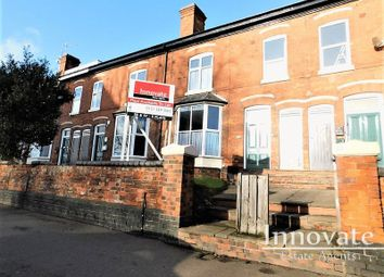 Thumbnail 2 bedroom flat to rent in Birmingham Road, West Bromwich
