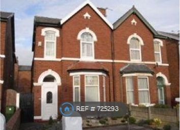 Thumbnail Room to rent in Hart Street, Southport