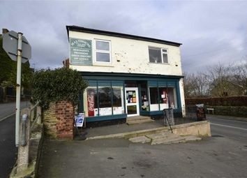 Thumbnail 2 bed property for sale in Market Place, South Wingfield, Alfreton