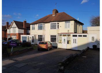 Thumbnail 3 bed semi-detached house for sale in Leach Green Lane, Birmingham