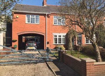 Thumbnail 4 bed property to rent in Barton Road, Barlestone, Nuneaton
