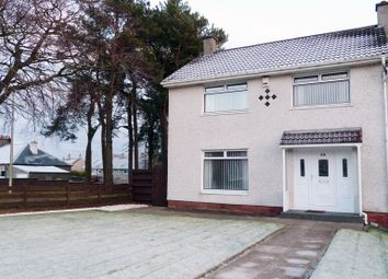 Thumbnail 3 bed end terrace house for sale in Maxwellton Road, Calderwood, East Kilbride