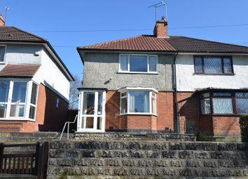 Thumbnail 3 bed end terrace house for sale in Yardley Wood Road, Kings Heath, Birmingham