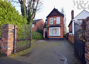 Thumbnail 3 bed detached house for sale in Orchard Road, Erdington, Birmingham