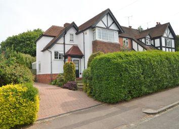 Thumbnail 3 bed detached house for sale in Weald Rise, Tilehurst, Reading, Berkshire