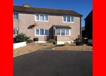 Thumbnail 3 bed end terrace house to rent in Springbells Road, Annan